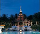 Mandalay Hill Resort Hotel
